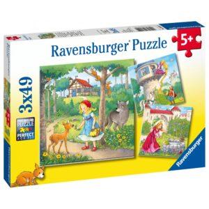 Ravensburger pusle 3x49 tk Rapunzel 1/4